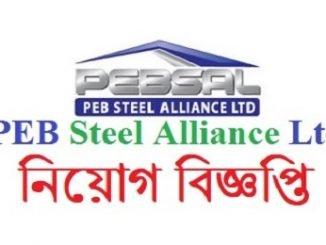 PEB Steel Alliance Job Circular Online
