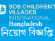 sos childrens village job circular Online