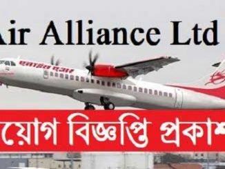 Air Alliance Job Circular Online