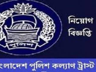Bangladesh Police Kallyan Trust Job Circular Online