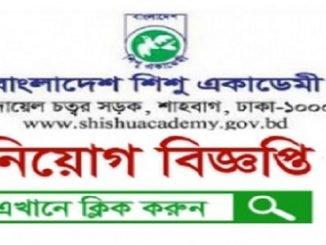 Bangladesh Shishu Academy Job Circular Online