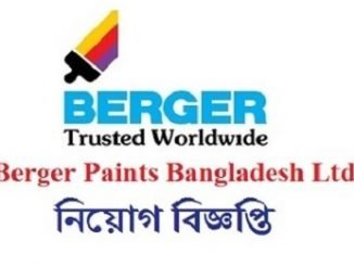 Berger Paints Bangladesh Job Circular Online