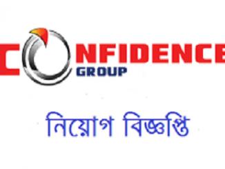 Confidence Group Job Circular Online