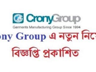 Crony Group Job Circular Online
