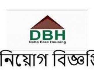 Delta Brac Housing Finance Corporation Job Circular Online
