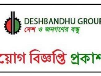 Deshbandhu Group Job Circular Online