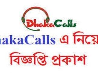 Dhaka Calls Job Circular Online