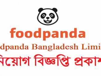 Foodpanda Bangladesh Job Circular Online