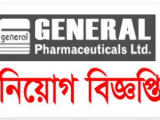 General Pharmaceuticals Job Circular Online