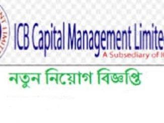 ICB Capital Management Job Circular Online