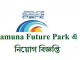 Jamuna Future Park Job Circular Online
