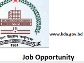 Khulna Development Authority Job Circular Online
