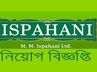 M M Ispahani Tea Job Circular Online