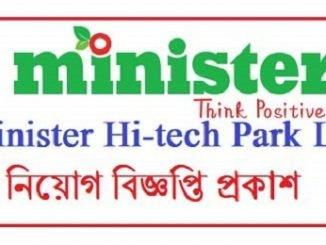 Minister Hi-tech Park Job Circular Online