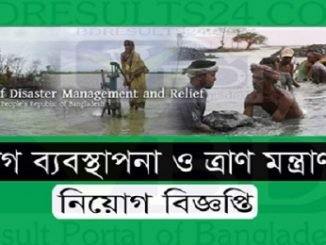 Ministry of Disaster Management and Relief Job Circular Online