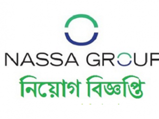 NASSA GROUP Job Circular Online