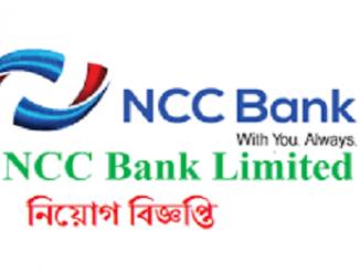 NCC Bank Job Circular Online