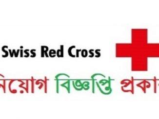 Swiss Red Cross Bangladesh Job Circular Online