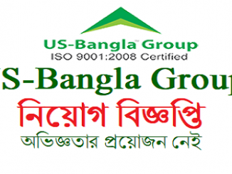 US Bangla Group Job Circular Online