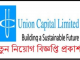 Union Capital Job Circular Online