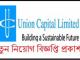 Union Capital Job Circular Online
