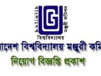 University Grants Commission Job Circular Online