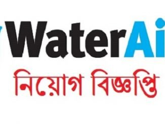 Water Aid Bangladesh Job Circular Online