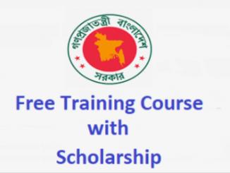 Govt ICT Training
