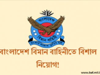 bangladesh air force job circular Online