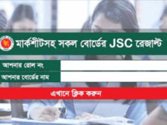 JSC Result Online