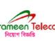 Grameen Telecom Job Circular Online