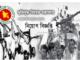 Ministry of Liberation War Affairs Job Circular Online