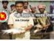 RDCD Job Circular Online