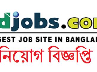 bdjobs job circular online