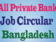 Private Bank Job Circular Online