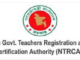 NTRCA Job Circular Online