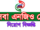 Socio Economic Banking Association Job Circular Online