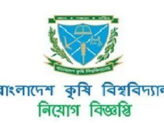 Bangladesh Agricultural University Job Circular Online