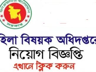 Department of Women Affairs Job Circular Online
