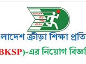 BKSP Job Circular Online