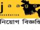 JAAGO Foundation Job Circular Online