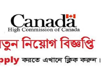 High Commission Canada Job Circular Online