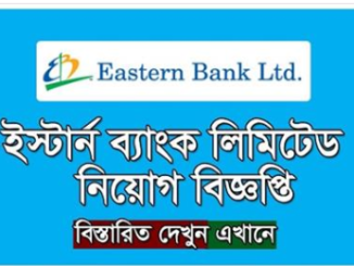 Eastern Bank Job Circular Online