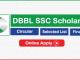 Dutch Bangla Bank Limited SSC Scholarship for you