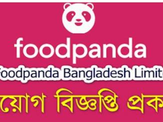 Foodpanda Bangladesh Limited Job Circular for you