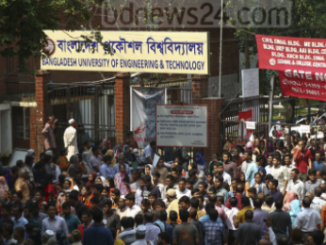 How to get admission into BUET for you