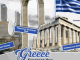 How to get immigration from Greece for you