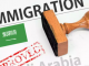 How to get immigration from Saudi Arabia for you