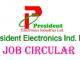 President Electronics Industries Job Circular for you