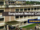 How to get admission at medical institutions in Bangladesh for you